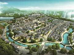 安顺古城历史文化街区项目举行听证会 总投资34.12亿元