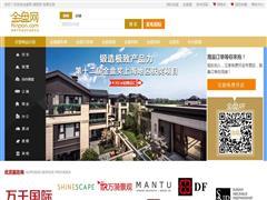 房地产开发设计选材平台金盘网介绍