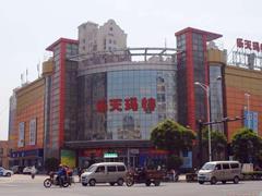 乐天玛特抛售在华超市陷停滞 中韩关系回暖仍无进展