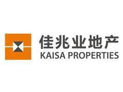 佳兆业签约深圳罗湖区政府 将在传统商圈升级等方面展开合作
