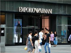 买入阿玛尼代理商业绩遭拖累 大商股份盼奢侈品市场回暖