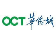 重庆欢乐谷波澜 华侨城出售51%股权获利翻倍的转型心思