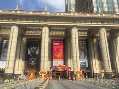 BV撤出ME&CITY开业 上海环球港近1年品牌调整超百个