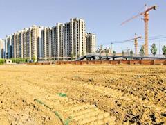 北京土地市场开始降温 宗地流拍、零溢价成交频现