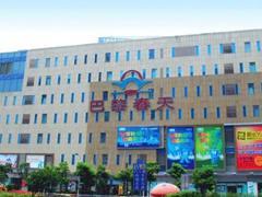 上海百货店双11销售同比翻番 巴黎春天或将再开新店