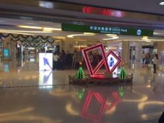 无缝连接地铁站3个入口  福田COCO PARK负一层业态有何亮点?