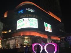 近40个新兴品牌入驻 长宁来福士错位竞争傲立商圈