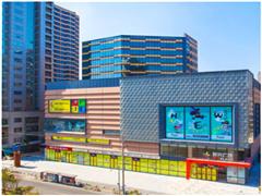 新兴广场今日开业 西安迎来另一个潮范儿艺术购物地