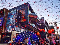 昆明新城吾悦广场开业一周年倒计时 西市区繁华初现