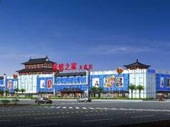 陕西大荔万象城市广场拟2018年1月试营业 苏宁易购、居然之家入驻