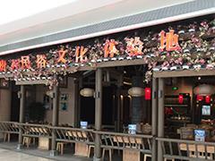 """将酸汤鱼做成""""非遗"""" 老凯俚的野心是成为贵州餐饮版""""清明上河图""""?"""