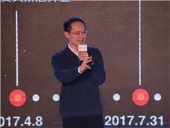 """小米之家双11业绩达1.14亿 林斌:线下销量是""""意外惊喜"""""""