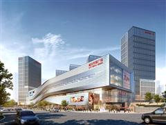 青岛首个文化地标青岛城市传媒广场将于12月16日开业