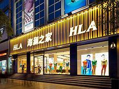 海澜之家轻资产模式存隐忧 目前库存已达86.75亿元