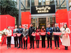 黑科技空降汉街 华中首家轻时尚运动中心TwentyMe开业