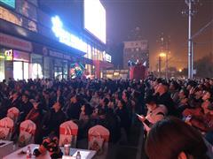 11.17熊天平携手众音乐人助阵新兴广场开业盛典