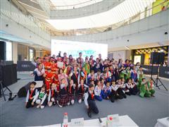 """""""小公民""""创新公益活动于杭州举行 远洋乐堤港传递正能量"""