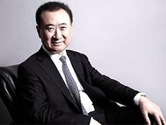 王健林打算将万达5个海外项目打包出售 拟定价格为50亿美元
