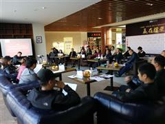 """沙龙直播;赢在""""疆""""来!新疆丝路商业成长新动力"""