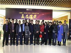 """沙龙直播:赢在""""疆""""来!新疆丝路商业成长新动力"""