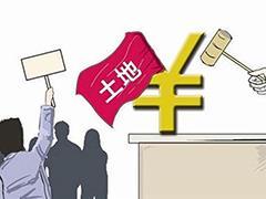 """福州12月拟出让4幅纯商服用地 宜家地块""""浮出水面""""?"""