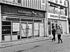 红蜻蜓一年关多家店 商业模式创新是企业生存落脚点