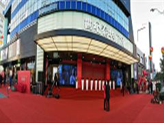 山东潍坊世纪泰华广场11月18日焕容面客 21家品牌首进山东