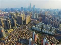 """一线城市土地供应已达去年1.5倍 """"地王""""现象被有效抑制"""