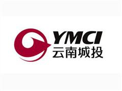 云南城投拟240亿元收购成都会展 标的预估增值72%