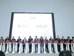 上海宝龙美术馆11月18日开馆 艺术携手商业地产迈入新阶段