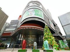 2017长宁来福士携手大象巡�[® 演绎暖心圣诞