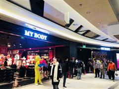 MYBODY南京第二家旗舰店开业 11.18与金鹰世界一同亮相