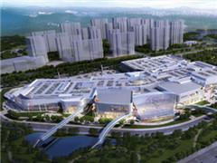 永旺梦乐城华东最大旗舰店落户昆山 年内还有3个购物中心开业