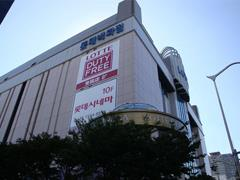 乐天、新世界销售额有所增长 韩国百货店大力促销迎中国游客