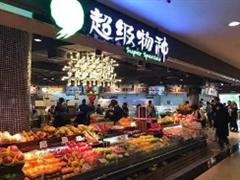 福州本土零售企业转型喜中有忧 多数面临较大压力