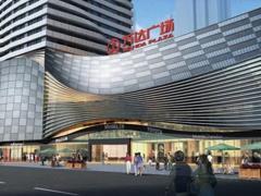郑州第5座万达广场落户花园路商圈 预计2019年初开业