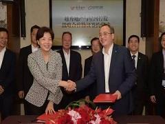 星河拉来广州老牌国企越秀地产 聚焦城市更新、产业、商业等领域