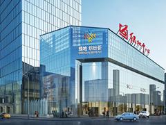 西安首家商务轻熟人群生活方式中心 体验创新概念mall将启幕