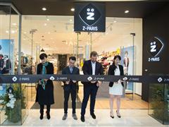 网易考拉联合欧洲童装Z-PARIS开设实体店 杭州年底前开3家
