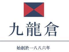 九龙仓置业今日在香港上市 吴天海:对两大商场表现总体满意