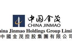 中国金茂再次出售资产:转让丽江紫荆旅游发展100%股权