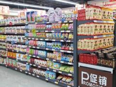 佳泰乐连锁超市鞍山天河商业大厦店11月23日开业