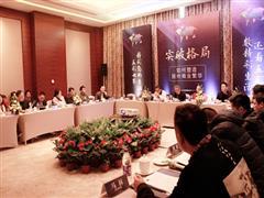 新的城市商业中心雏形已成 大咖共话如何重塑扬州商业繁华