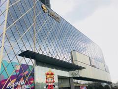 金鹰世界等商业综合体频落地 南京多商圈格局显现