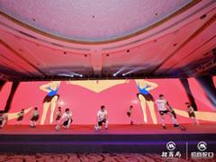 从一场发布会 看招商蛇口重返上海的新战略!