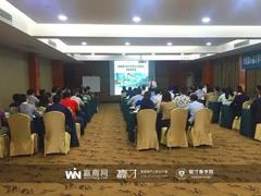 赢才商学院11月深圳公开课   深度解析商业地产运营管理精髓