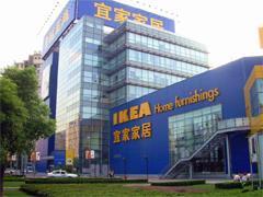 宜家在上海徐汇店推出快递到家服务 未来或会在线上线下同步