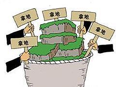重庆8.52亿挂出两商住用地 土地面积合计55.7万平