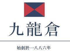 九龙仓置业昨日在香港上市 吴天海:分拆是为给市场多一个选择