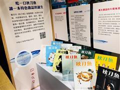中国首个生活提案杂志展开幕 金鹰世界G•TAKAYA解锁书店3.0时代